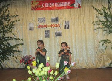 Концертная программа «Никто не забыт, ничто не забыто»