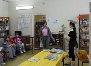 Малышевская сельская библиотека