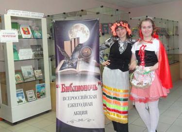 Экологический праздник Flower.ru