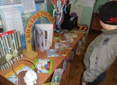 Библиосумерки в библиотеке Нижней Елюзани
