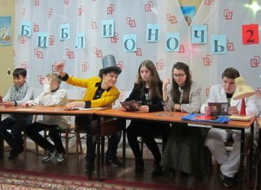 Библионочь в Большеберезниковской районной библиотеке