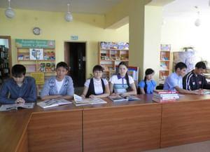 Модельная юношеская библиотека г. Сибай