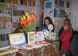 Юрасовская сельская библиотека