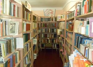 Погрузнинская сельская библиотека