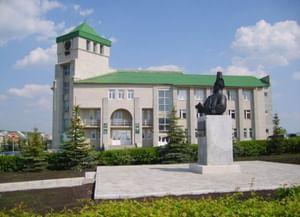 Куюргазинская межпоселенческая центральная библиотека