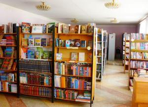 Межпоселенческая центральная районная библиотека Кузнецкого района