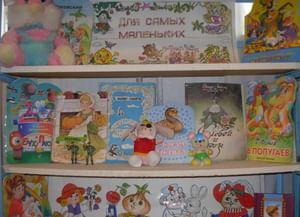 Степно-Шенталинская сельская библиотека