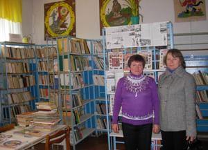 Русско-Васильевская сельская библиотека