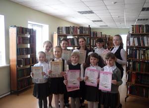 Нижне-Быковская сельская библиотека