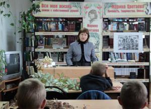 Усень-Ивановская модельная библиотека – информационный центр по творческому наследию М. Цветаевой