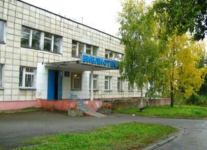 Центральная городская библиотека им. Н. А. Островского