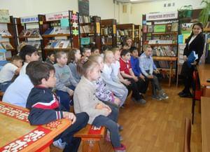 Детская библиотека № 5 г. Тольятти
