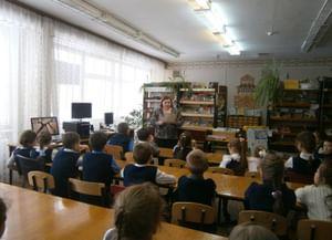 Детская библиотека № 7 г. Тольятти