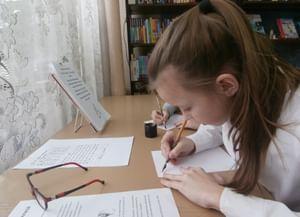 Сектор отраслевой литературы Центральной детской библиотеки