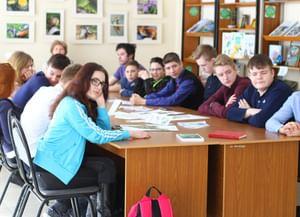 Детская библиотека № 13 г. Тольятти – Центр правовой информации для детей и молодёжи