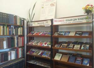 Шелковская Центральная районная библиотека