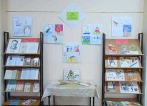 Детская библиотека-филиал № 17 им. С. Я. Маршака