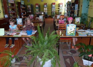Вечерний книжный салон «Мир природы открываем с книгой»