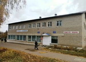 Поселенческая библиотека № 3 г. Белебей