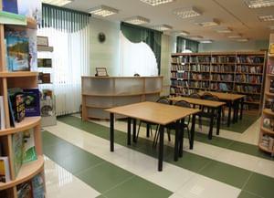 Центральная городская библиотека им. А. И. Харизовой