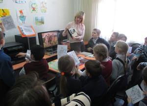 Детская библиотека № 13 г. Тольятти