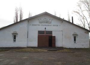 Архангельская сельская библиотека (Хохольский р-н)