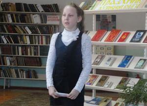 Ункосовская сельская библиотека