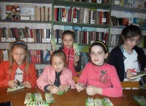 Солуно-Дмитриевский библиотечный филиал № 16