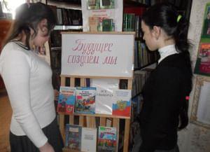 Крымгиреевский библиотечный филиал № 15