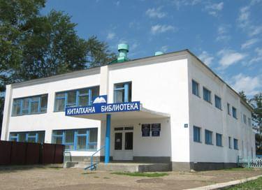 Библионочь в Калтасинской районной библиотеке