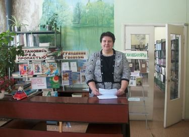 Библионочь в Яблоневской центральной библиотеке