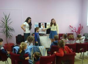 Библиотека № 13 г. Владивосток