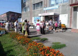 Яшкинская районная библиотека им. А. П. Саулова