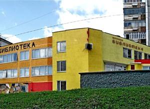 Первоуральская центральная библиотека г. Первоуральск