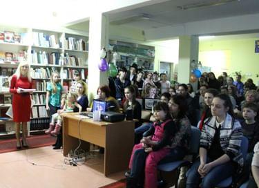 Библионочь в Центральной детско-юношеской библиотеке