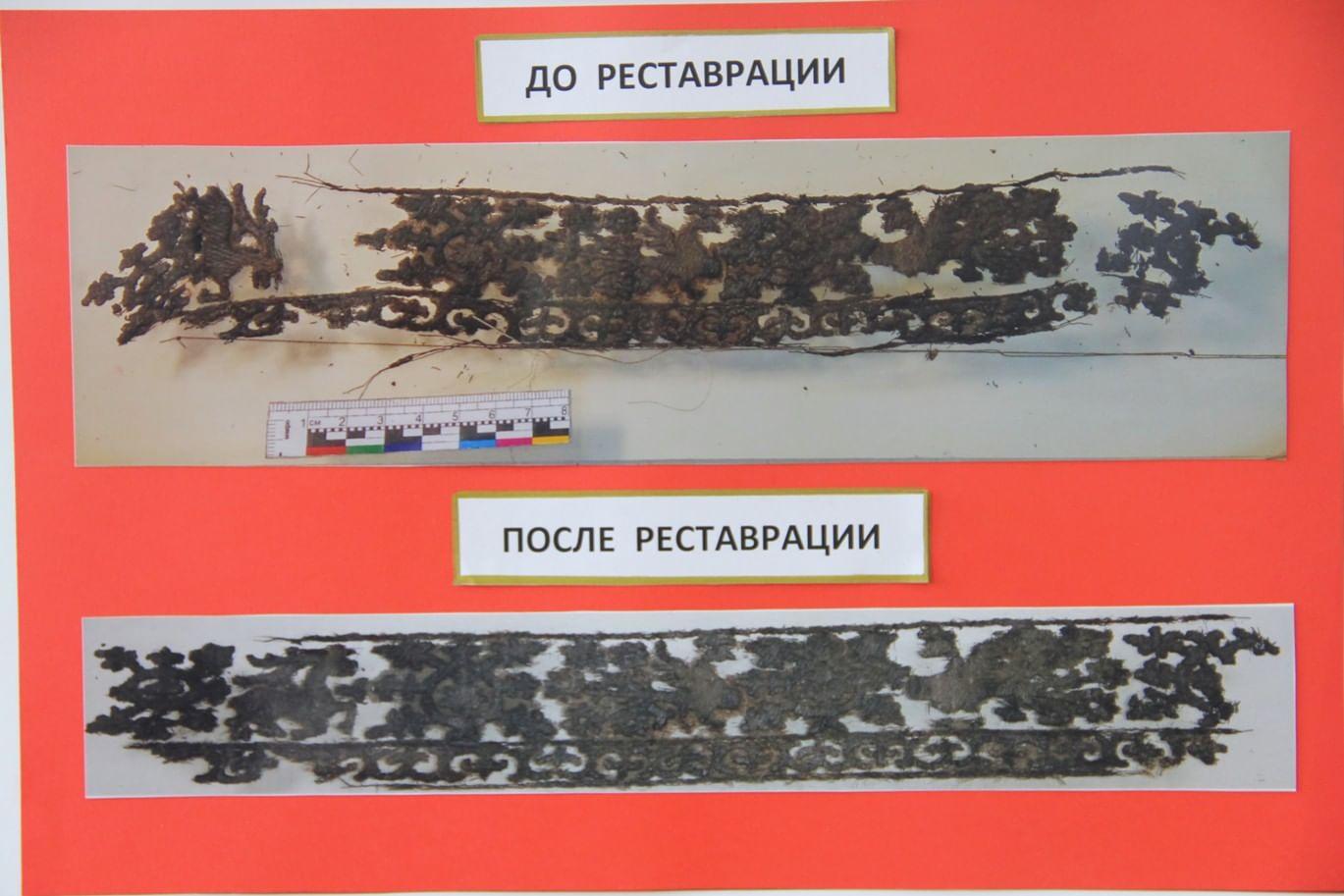 Реставрация орнамента. Фотографии ВХНРЦ им. И.Э.Грабаря