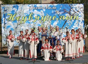 IV Межрегиональный фестиваль народного творчества «Неувядаемый цвет»