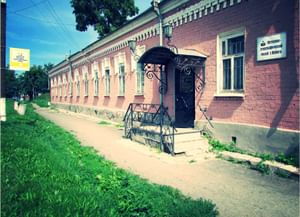 Ирбитский историко-этнографический музей (первое здание)