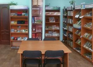 Савалеевская сельская библиотека