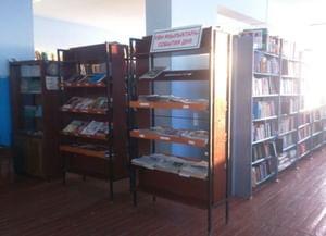 Старомусинская сельская библиотека