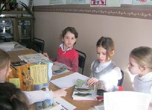 Библиотека № 17 г. Владивосток