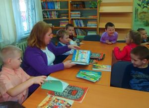 Библиотека-филиал № 11 г. Сыктывкара