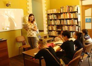 Библиотека № 4 г. Владивосток