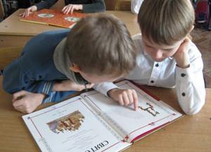 Библиотека № 15 г. Владивосток