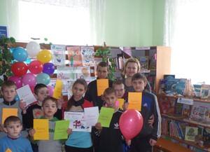 Ярковская сельская библиотека