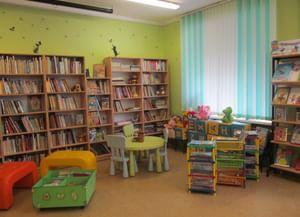 Центральная детская библиотека с. Корткерос