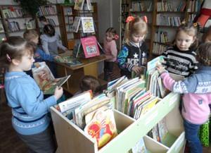 Яшкинская детская библиоитека