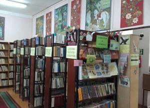 Шимская детская библиотека