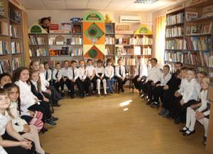 Сельская библиотека-филиал № 10 с. Цемдолина