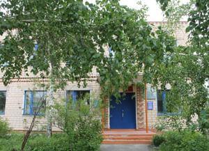 Центральная детская библиотека г. Кувандык